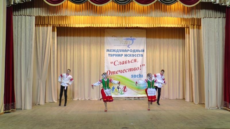 Детский ансамбль танца «Счастливое детство» группа «Детки» г.Новосибирск - Витебская полька