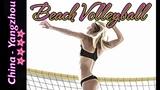 Beach Volleyball - Yangzhou - MakroguzovaKholomina (RUS) vs Maria ClaraElize Maia (BRA)