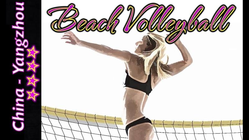 Beach Volleyball - Yangzhou - Makroguzova/Kholomina (RUS) vs Maria Clara/Elize Maia (BRA)