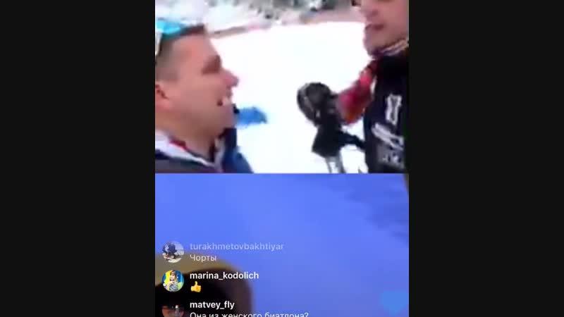 Светлана Слепцова и Тарьей Бё (15.01.2019)