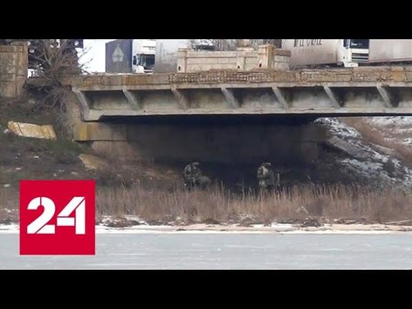 В ЛНР сообщили о минировании ВСУ шлюзов Мироновского водохранилища в Донбассе. 60 минут от 16.01.19