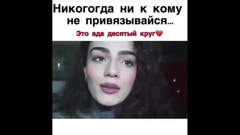 Fatimka_megaQuickSave_bf4c4.mp4