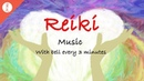 Reiki Music Breath of the Heart Energy Flow With Bell Every 3 Minutes