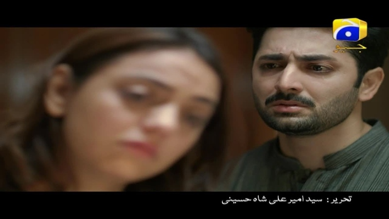 Ab Dekh Khuda Kia Karta Hai - OST | HAR PAL GEO