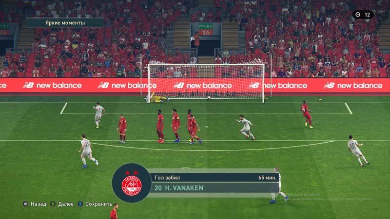 Pro Evolution Soccer 2019 2019.01.18 - 02.48.24.01