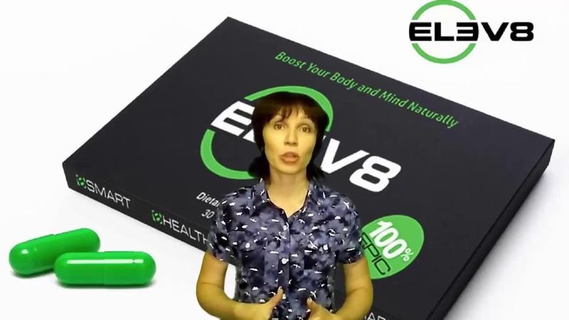 Что показали клинические исследования Elev8
