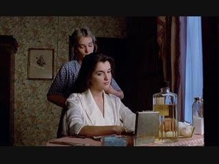 Служанка 1986, Италия, Франция, драма, эротика
