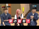 [VK][16.07.2018] 'School Attack 2018' EP.1 (with MONSTA X) @ SBS funE