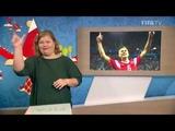 Россия - Египет. Обзор матча FIFA WC 2018 - Международные жесты