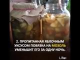 10 причин держать яблочный уксус