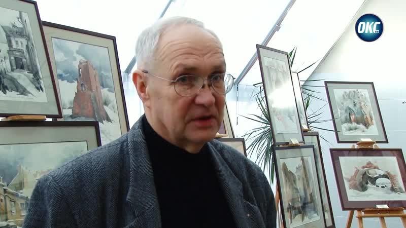 Презентация выставки Романаса Борисоваса Сквозь призму руин 26 января 2019 года