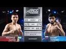 Махмуд Гаипов Узбекистан vs Вазир Тамоян Россия 23 03 2019 RCC Boxing Promotions FULL HD
