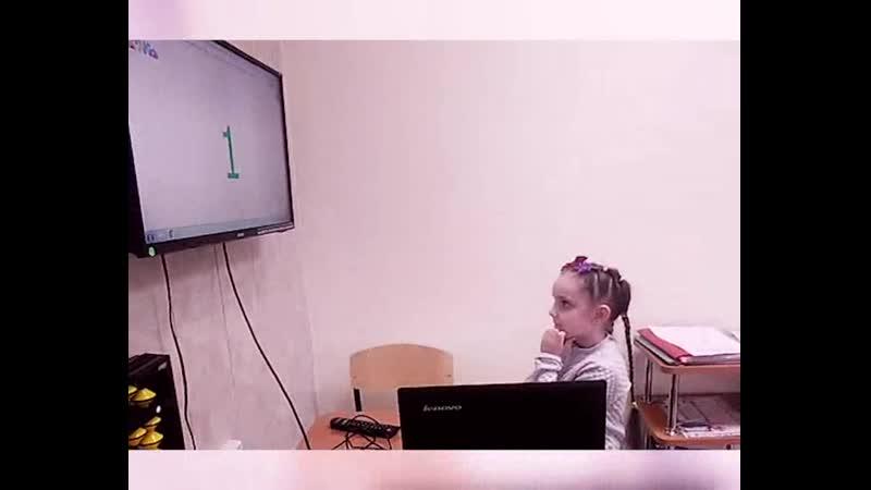 Лиза Монич 5 лет