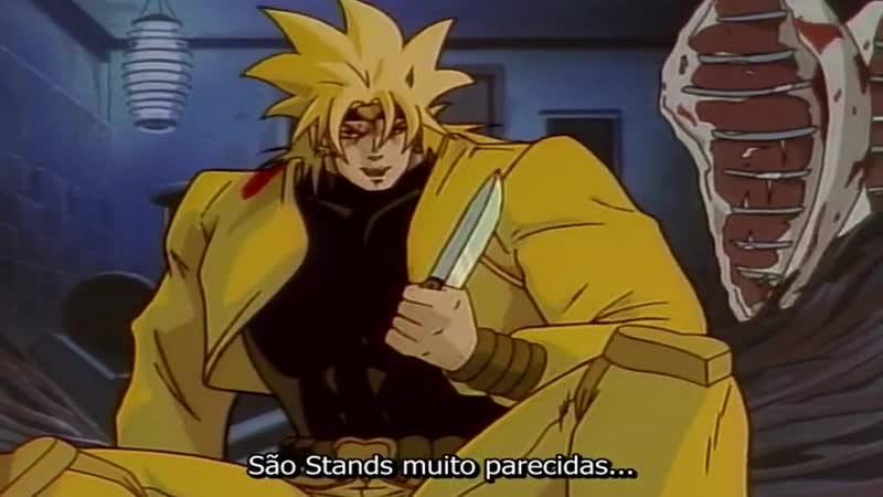 JoJo's Bizarre Adventure (1993) Episódio 13 - O Mundo de DIO: Adeus, Amigos (Legendado em Português)