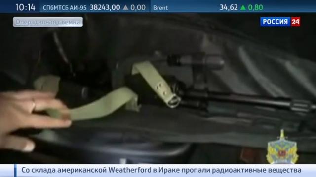 Новости на Россия 24 • Полиция накрыла сходку криминальных авторитетов в Подмосковье