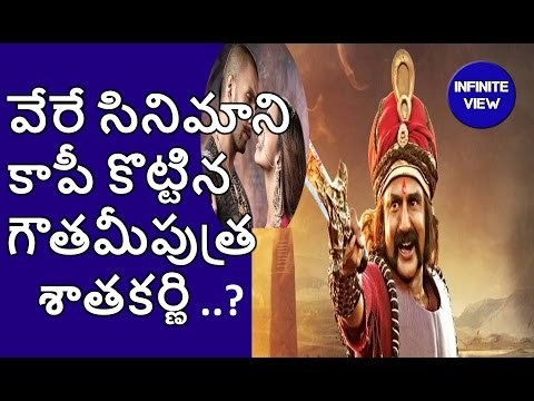 NBK gauthamiputra satakarni is a copy cat movie | GPSK - INFINITE VIEW