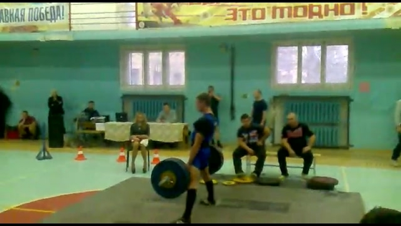 Виталик 170 тяга