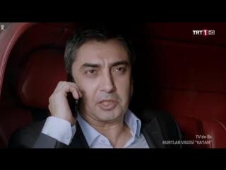 Kurtlar Vadisi Vatan HDTV 480p