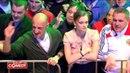 Серж Горелый – С девушкой на концерте · coub, коуб