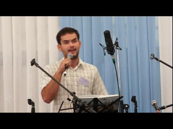 Бог мой к Тебе взываю Хава 2018 молодёжная конференция ОЦХВЕ