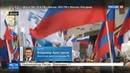 Новости на Россия 24 • День ввода продовольственных санкций может стать праздником патриотизма
