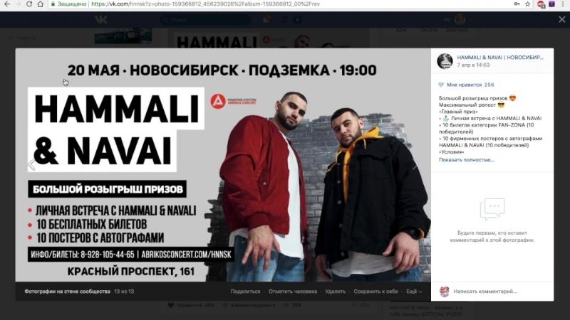 HNNSK 22.04 FAN