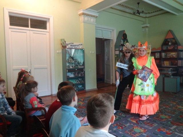 день защиты детей, донецкая республиканская библиотека для детей, отдел обслуживания дошкольников и учащихся 1-4 классов