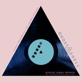 """川井憲次 альбом Utai IV: Reawakening (From """"Ghost in the Shell"""")"""