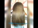 Лифтинг волос от INOAR,полировка секущихся концов по всей длине волос в Краснодаре