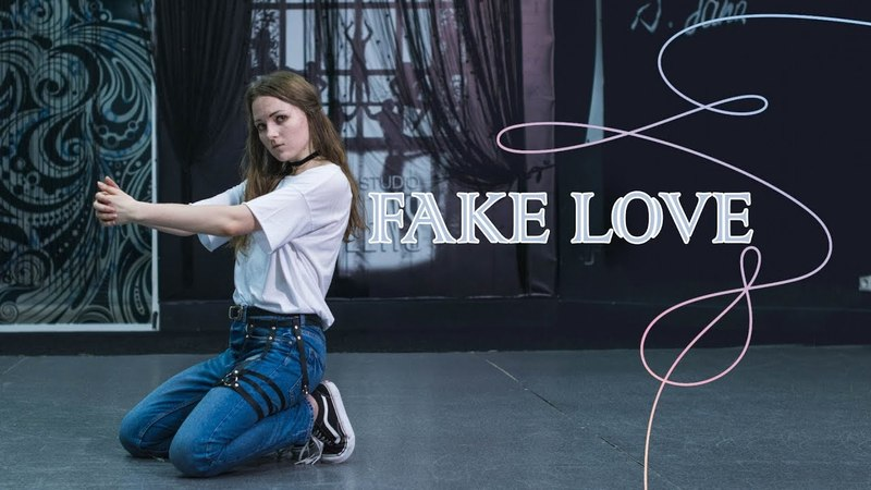 BTS (방탄소년단) 'FAKE LOVE' / dance cover by J.Yana