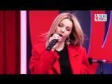 Юлианна Караулова - Ты не такой