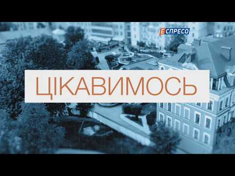 Політклуб | Підсумки політичного сезону: успіхи та поразки української влади | Частина 1