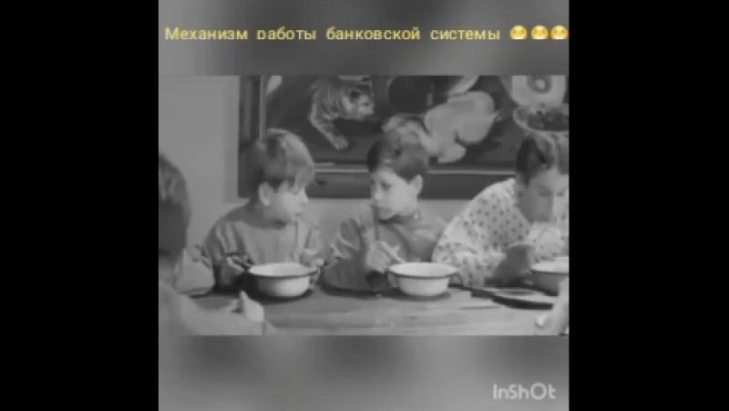 Механизм работы банков.