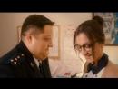 Как Мухич, Веру на ужин приглашал...Отрывок из сериала Полицейский с Рублёвки 2.