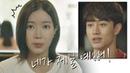 곽동연(Kwak dong yeon)의 직진 고백♥ 우리 과에서 네가 제일 예뻐..! 내 아이디는 강 4