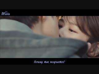 [Mania] Ahn Ji Yeon - Lost (ОСТ И миллион звёзд падёт с небес / Hundred Million Stars From the Sky)