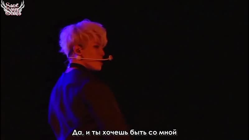 Woozi SEVENTEEN With You LIVE рус саб
