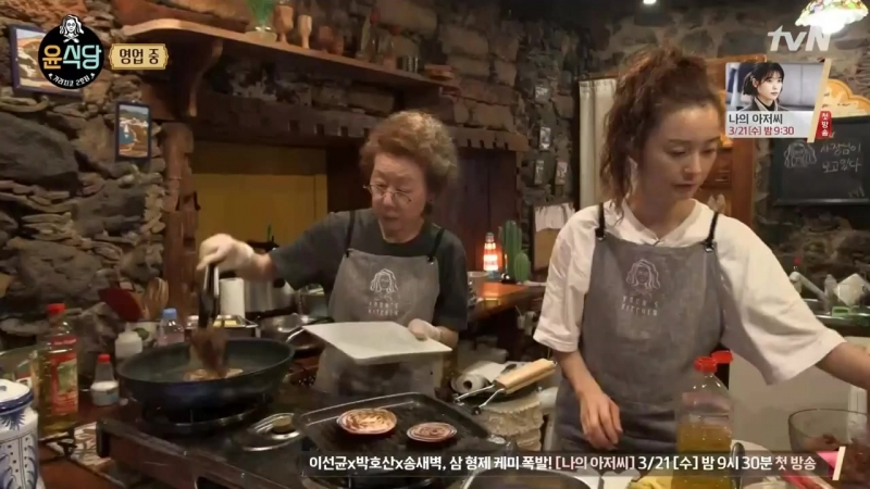 Yoon Restaurant 2 180316 Episode 10
