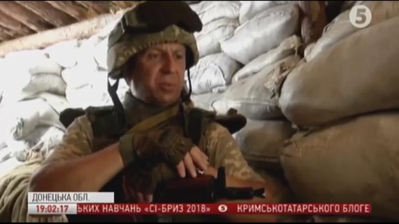 Фронт-Донбасс: Марьинка [15.07.2018]