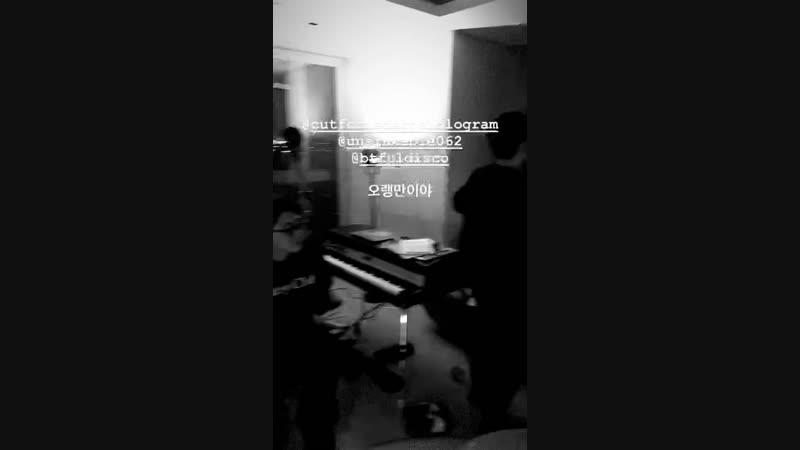 13 12 2018 Crush's ig story