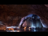туристические места в Забайкальском крае.mp4