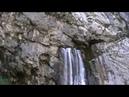 Гегский водопад как мы его видим отпуск 2018 Абхазия