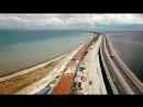 Крымский(21.07.2018)мост! Ура! Первый поезд на мосту с Тамани! Дождались! Свежач