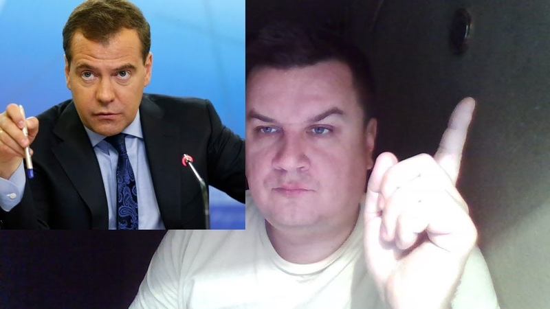 Медведев пообещал санкции против сотен украинских граждан и компаний