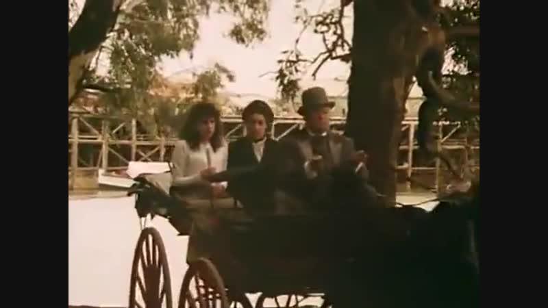 Все реки текут 1983 Австралия драма реж Пино Амента 2 я серия