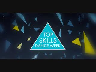 IDC   TOP SKILLS DANCE WEEK - 2019   WINTER EDITION   3-9 JANUARY