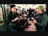 Виктор Цой - Кукушка(cover) от уличных музыкантов из питерского метро iStreetban