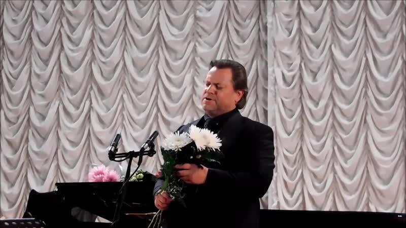 Поет Василий Герелло. Отцвели уж давно...