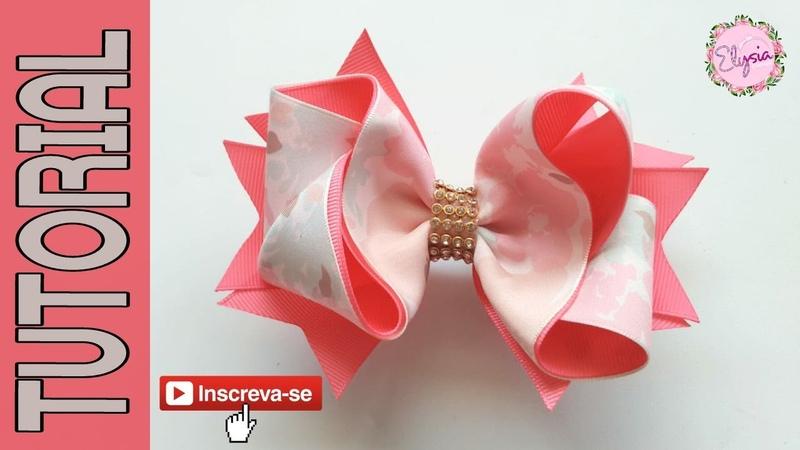 Laço Boutique Exotico 🎀 Ribbon Bow Tutorial 🎀 DIY by Elysia Handmade