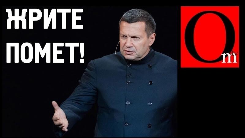 Украина головного мозга Вой кремлебрехеров